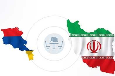 راه های اقامت و سرمایه گذاری در ارمنستان